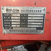 雷沃谷神GE50小麥聯合收割機