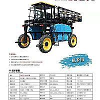 黑龙江立兴植保3WPZ-2400G自走式喷杆喷雾机