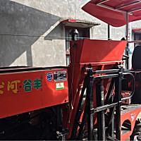 沭河谷丰4YZP-2Q玉米收割机