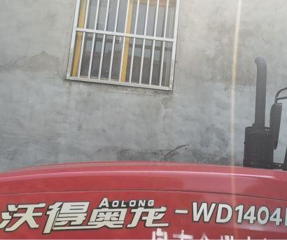 沃得奧龍WD1404B輪式拖拉機