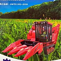 廢鐵4YZP-3B型玉米收割機