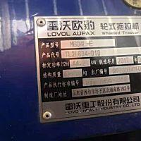 雷沃歐豹M604L-E拖拉機
