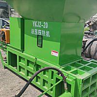 豐順YKJ2-20液壓壓塊機