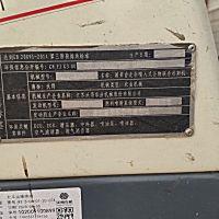 沃得銳龍尊享版4LZ-6.0EK(Q)聯合收割機