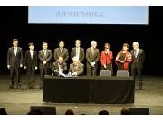 时风集团总经理刘成强随山东代表团赴意大利、荷兰、瑞典考察