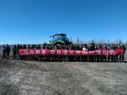 德国雷肯内蒙古中加公司10月田间大型演示会成功举行