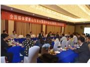 全國媒體聚焦山東常林集團中國創造蝶變之路