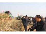 山东常林高端农业装备精彩亮相咸阳市演示会