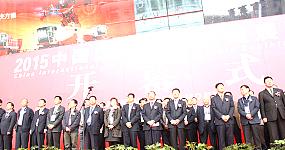 2015年中国国际(青岛)ybkeybke展览会