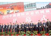 东方红履拖产品闪耀2015中国国际农业机械展览会