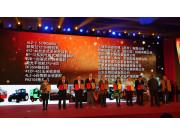 纽荷兰在2015中国国际农机展会上斩获多项大奖