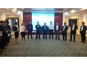 吉峰农机签署丘陵山区与高新特色农机战略联盟框架协议