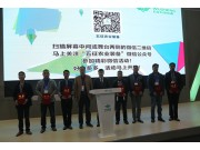 七省机王亮相2015中国国际农机展