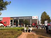 爱科集团中原地区首家品牌形象店在高密开业