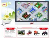 农机通带您逛展会之2015国际农机展站正式上线