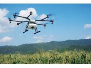 大疆发布MG-1农业植保机 正式进入农业领域
