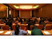中国现代农业装备职业教育集团召开第一届理事大会