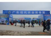 东风井关在广东(国际)种博会现代农业装备展上备受关注