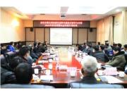 2012年4月9日將載入中國農用無人機航空史冊