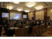 2015年全国农机工业工作会议在深圳市成功召开