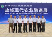 黄海金马拖拉机产品亮相第十七届(2015)江苏农业国际合作洽谈会
