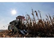 """黑龙江推出助农购置""""大农机""""农村个人生产经营贷款业务"""