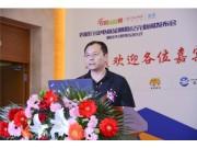 东风农机积极探索营销新模式——农机电商