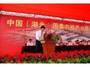 """20亿元舞活""""农""""头 国泰农机产业园落户汉口北"""
