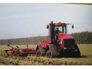 黑龙江农垦高标准配置农机装备