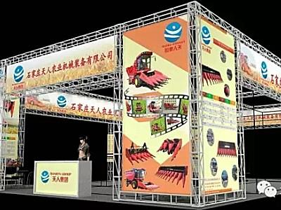 天人农业机械装备邀您相约全国农机展