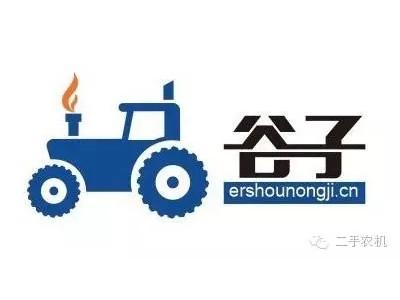 谷子二手农机交易平台上线