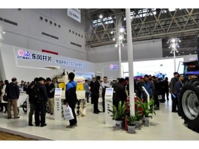 """东风井关盛装""""出席""""中国国际农机展 宣布实施双品牌战略"""