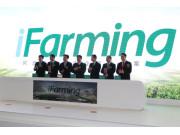 三国六方签约 雷沃阿波斯发布农机行业首个智慧农业解决方案