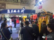 东风农机携全系列产品参加2016年度中国国际农业机械展览会
