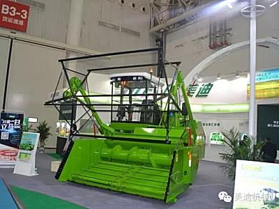 美迪9QZ-2900A青饲料收获机亮相2016武汉国际农机展