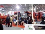马斯奇奥集团2016中国国际农业机械展览会顺利举办