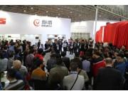 春雨新产品、CLAAS新技术闪亮2016中国国际农业机械展览会