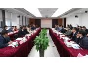中聯重科三大農機創新項目入選國家重點研發計劃