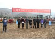 道依茨法爾助力甘肅省農機深松整地暨中藥材生產全程機械化現場會