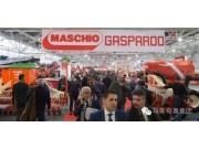 马斯奇奥集团参加2016年意大利博洛尼亚国际农机、园林机械展览会EIMA
