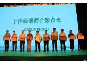重执行 促增长—2017约翰迪尔产品及业务沟通会暨经销商大会在三亚召开