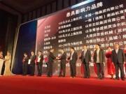 久保田在2016年中国国际农业机械展上斩获4项大奖