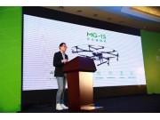 大疆正式发布MG-1S农业植保机!