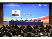 中国一拖东方红工业旅游获国家荣誉
