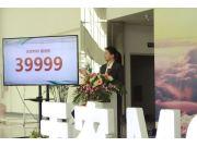 39999!年度最具性价比农业植保无人机发售