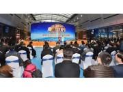 中联重科亮相2016中国中部农博会