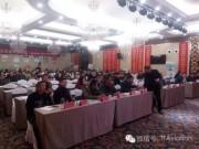 天途植保機參展安徽省規模化農業峰會