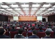韩长赋:统一思想 动员力量 加快推进农业现代化