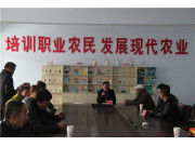 柳河县新型职业农民培训在山东常林农装公司成功举行