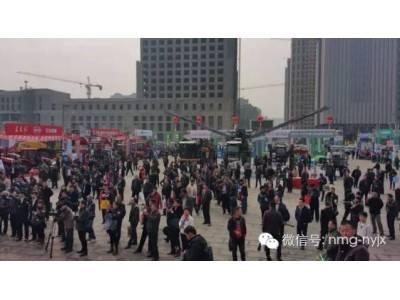 """关于召开""""第九届内蒙古农牧业机械展览会暨论坛""""通知"""
